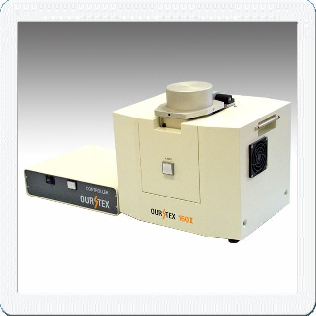 土壌汚染調査分析装置ourstex160の写真